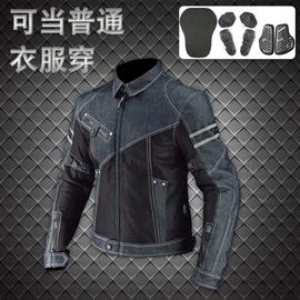 夏季休闲JK006牛仔网眼摩托车骑行服重机车骑士防摔赛车男女套装