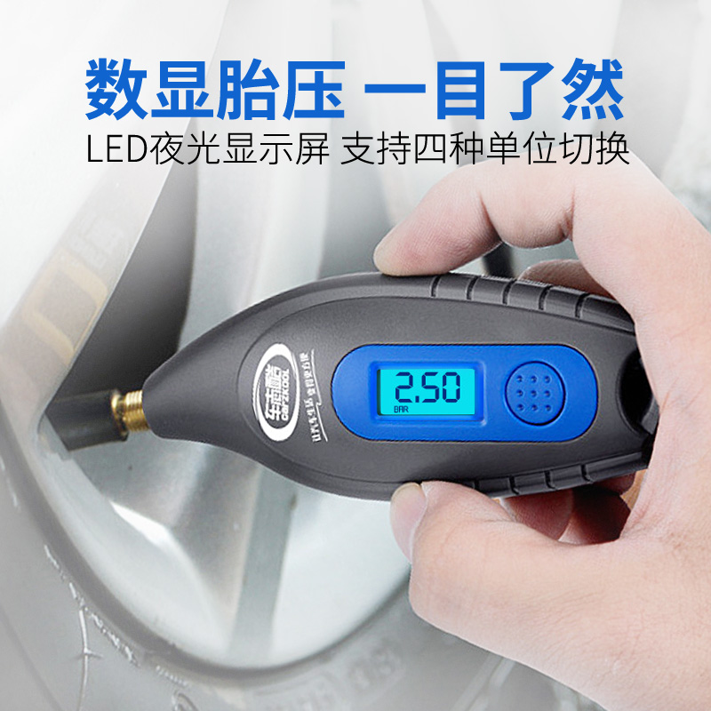 Автомобиль летописи прохладно цифровой давление в шинах считать автомобиль шина атмосферное давление стол автомобиль давление в шинах стол давление в шинах руководитель мера обнаружить высокой точности