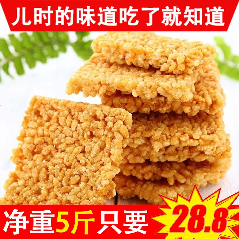 【净重5斤28.8元】农家手工大米锅巴襄阳特产休闲办公室孕妇零食