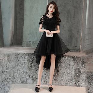 8af7cf706e0 Платья спереди короткое сзади длинное из Китая