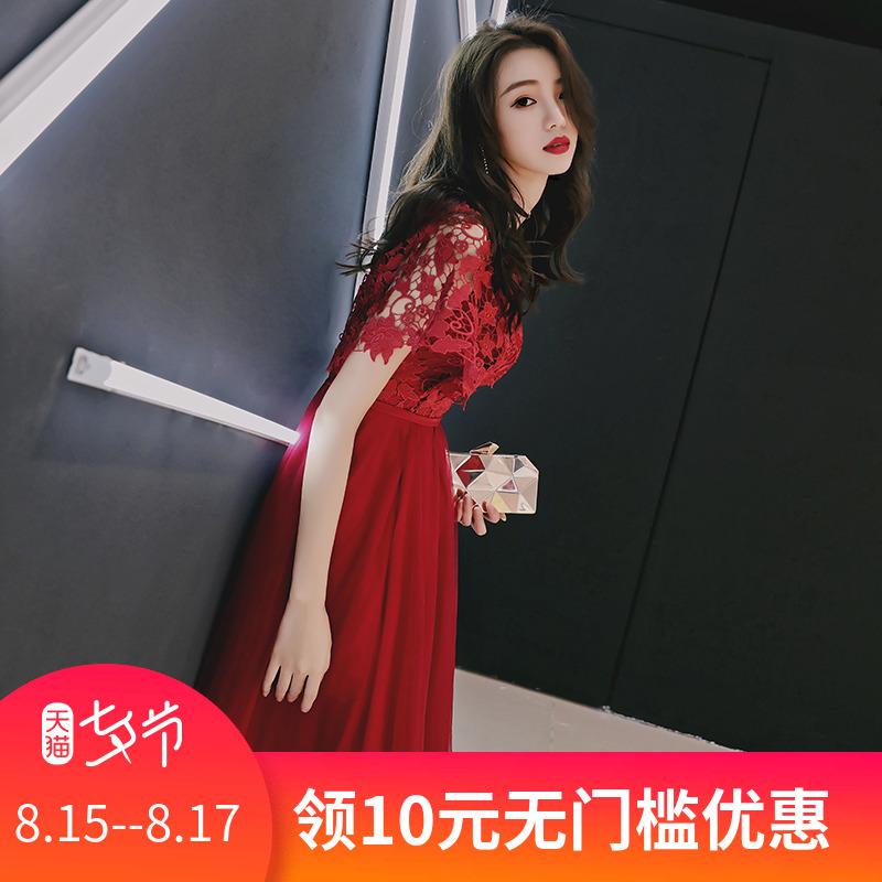 敬酒服新娘夏季2018结婚新款红色短款订婚蕾丝晚礼服女显瘦回门服