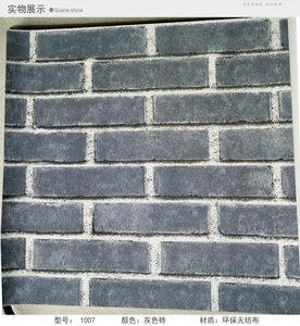 无纺布砖块墙纸 商用小吃店铺 新古典中式3D砖纹壁纸白色红色灰色