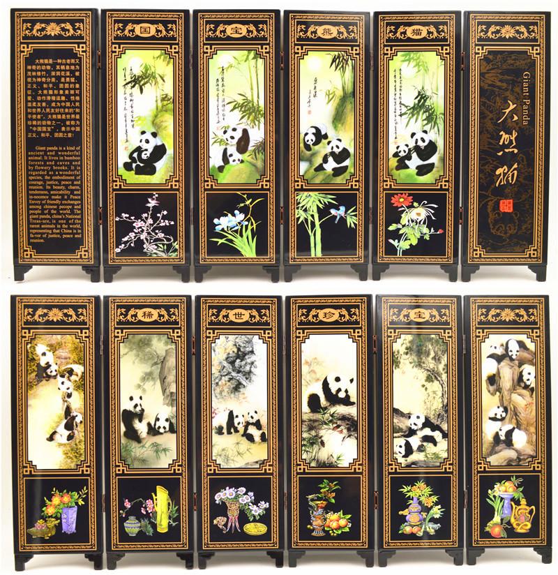 仿古漆器熊猫中国风特色礼品小屏风