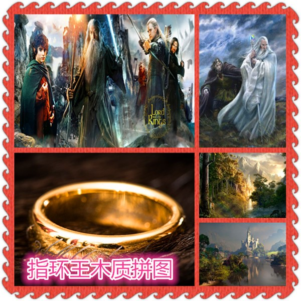 Custom made Lord of the rings / hobbit 1000 pieces wooden puzzle toy decoration gift