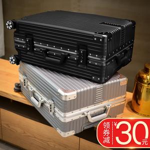 北爱铝框行李箱复古拉杆箱万向轮男女结实耐用旅行24寸密码箱加厚