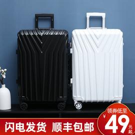 行李箱男密码轻便旅行箱小万向轮女24皮箱子大容量拉杆箱20寸学生图片