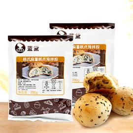 台创蓝黛麻薯粉家用200g多包 韩式麻薯糕点预拌粉面包粉烘焙