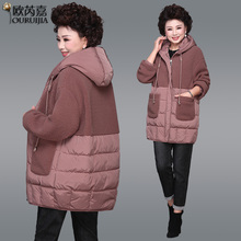 Middle aged and old down cotton padded clothes women's fattening Plus Size New middle-aged fat mother's autumn and winter coat medium long cotton padded clothes
