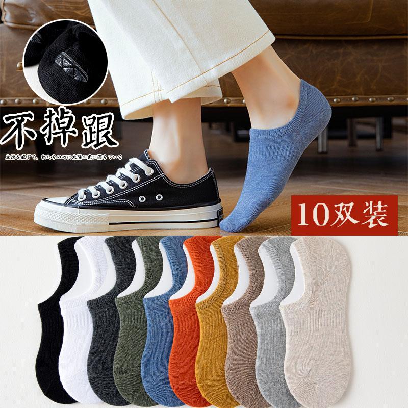 浅口袜子女夏天薄款短筒船袜女可爱低帮ins潮袜套防滑脱隐形袜女
