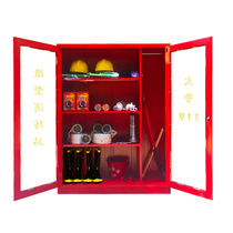 Micro Fire station set of a full set of fire equipment 02 type fire extinguishing clothing fire emergency Cabinet box tool cabinet