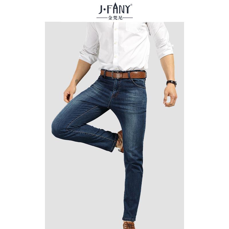 2018春季新款牛仔裤男士商务休闲宽松直筒弹力青年男式牛仔长裤子