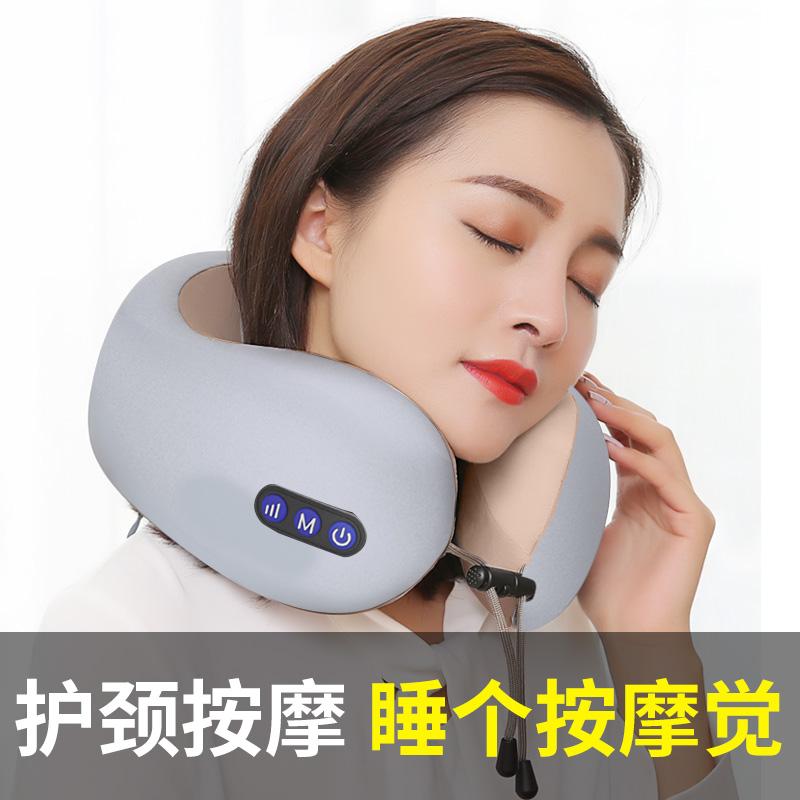 脖子U型枕头多功能全身电动肩颈椎颈部按摩器车载家用劲椎护颈仪