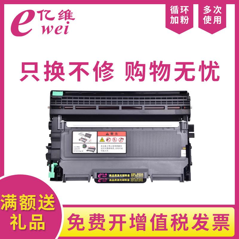 亿维适用柯尼卡美能达1580MF硒鼓1590粉盒bizhub12P墨盒15 16 pagepro1500W打印机TNP30S 28/29 1550DN碳粉盒