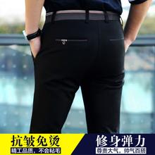 青年休闲大码裤修身小直筒裤男长裤商务韩版抗皱潮流男士黑色西裤