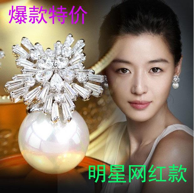 新款韩版潮流网红小香珍珠香家925纯银贝壳雪花耳钉环女项链短链
