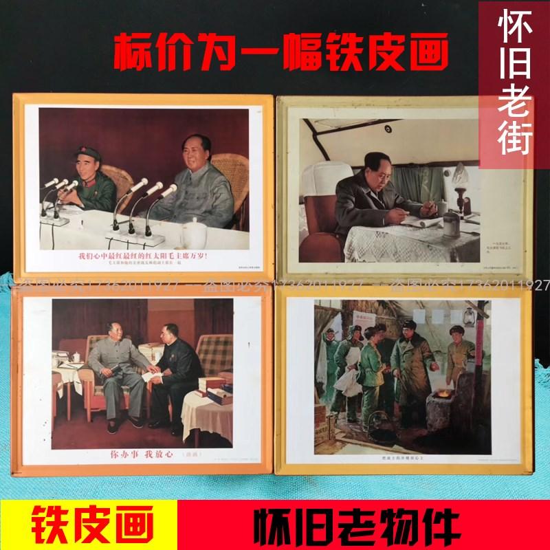 Коллекции китайской партии Артикул 640694827465