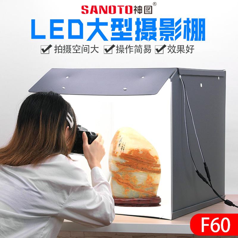神图F60折叠摄影棚淘宝补光灯柔光箱LED摄影灯箱拍摄拍照道具套装