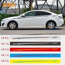Car stickers personality general refit body jacquard car appearance decoration waistline full car stickers whole car jacquard color strip