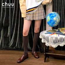 Chuu College Style Pleated Half-length Skirt Female 2009 Summer New Korean Edition Popular Cute Student Short Skirt Tide