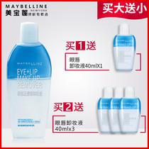 190ml日本蜂蜜卸妝乳臉部溫和清潔無刺激高保濕HACCI