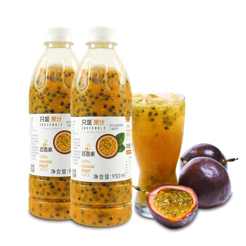 永大百香果汁隻是百香果原汁950ml 鮮果榨取含仔果肉冷凍產品