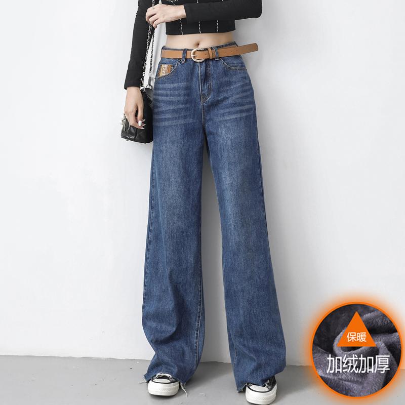 牛仔阔腿裤长裤高腰是真的吗