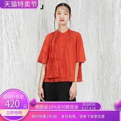 台绣TYSKJ2021夏装新款红色衬衫T恤短袖女上衣中国风马褂复古女装