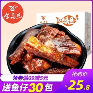 食为先洞庭湖鱼尾湖南特产香辣味零食小吃休闲即食食品小鱼干盒装