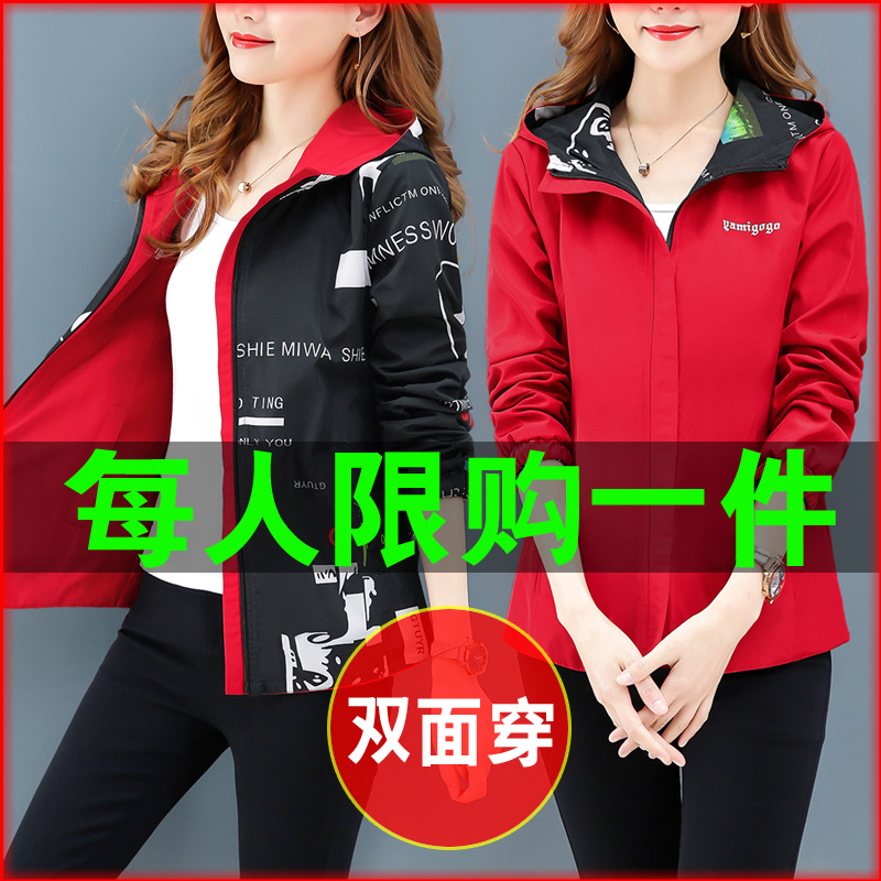 Jacket jacket womens spring and autumn 2019 new cotton clothing large Korean long sleeve loose Meixian autumn and winter short thickened cotton