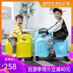 大途骑行儿童女可爱宝宝可坐拉杆箱