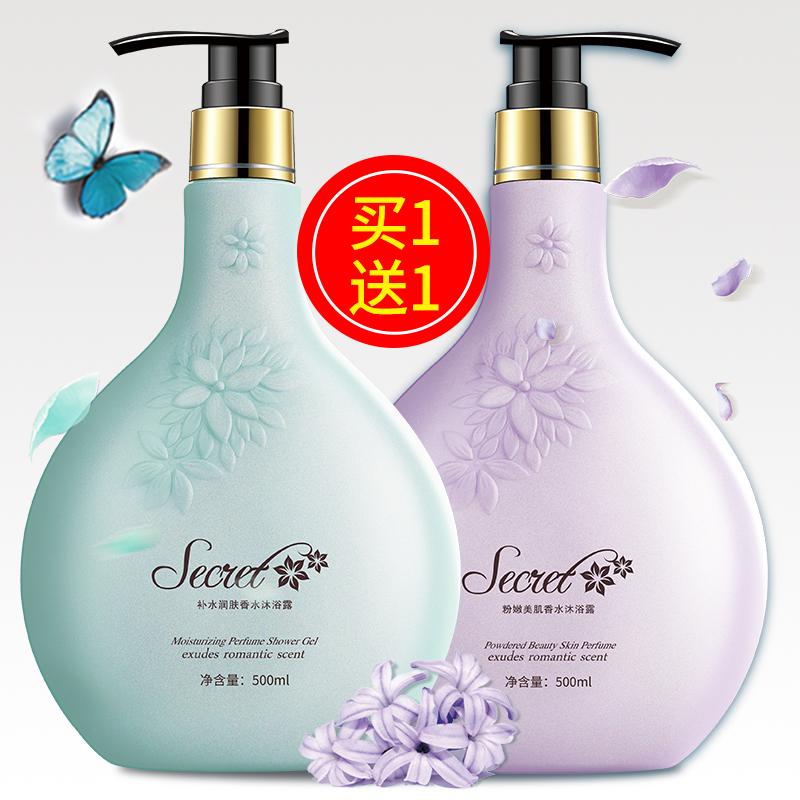 Царство хань Chan духи гель для душа все тело продолжительный оставаться ладан молоко пополнение ладан тело подходит для мужчин и женщин семья 10-20 юань