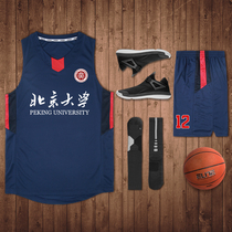 2018 new basketball suit set male custom DIY college students Blue Ball match team clothes summer basketball clothes printing characters