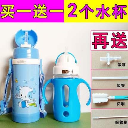 304不锈钢宝宝喝水杯子带吸管手柄防漏 婴儿童学饮杯保温背带水壶