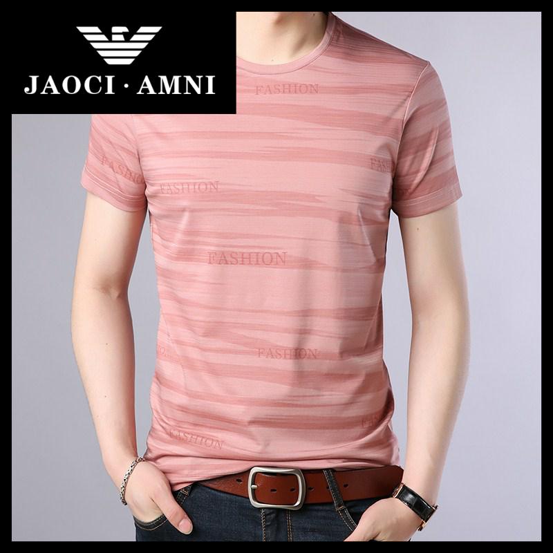 天猫官网适用于阿玛尼夏装短袖t恤男式圆领冰丝光棉丅恤滑料潮流