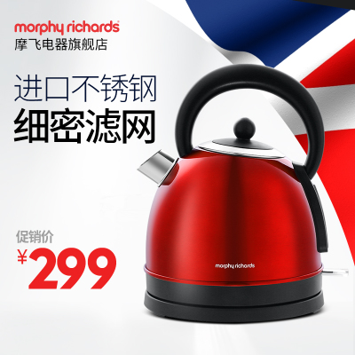morphy richards榨汁机怎么样哪里便宜