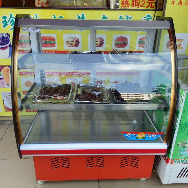 1 небольшой тип рис магазин холодный тибет немного карт кабинет прохладно блюдо спелый еда утка шея галоген вкус шоу лед кабинет суши молочный чай сохранение кабинет