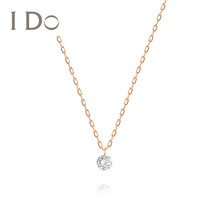 I do 18K gold diamond necklace female pendant personality fashion collarbone chain punching drill gift Star Ido