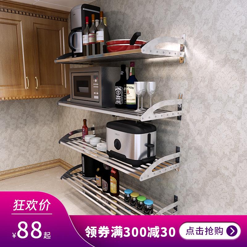 304不锈钢厨房用品置