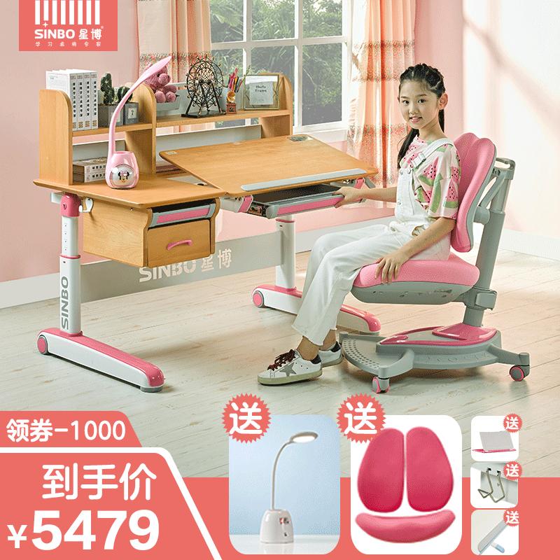 SINBO星博 战舰实木学习桌 可升降儿童学习读书桌学生家用 套装