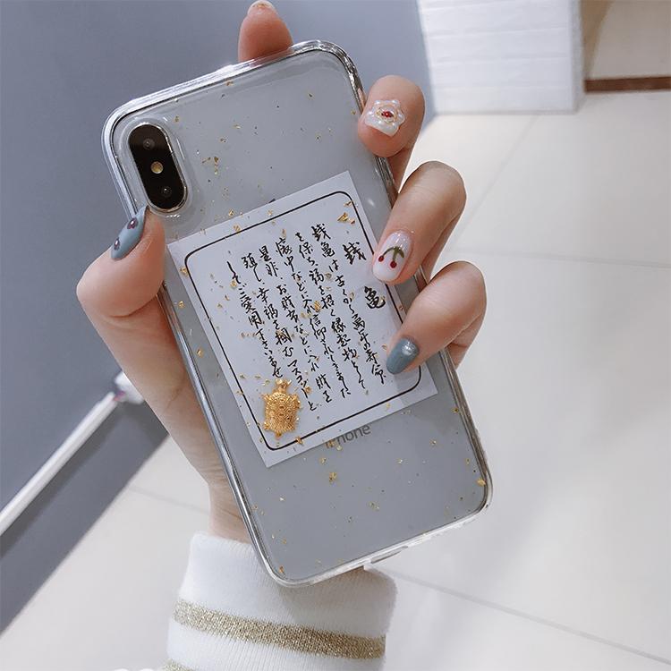 日本浅草寺小金龟华为p30手机壳限7000张券