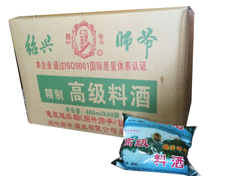 Shaoxing rice wine in bags cooking wine glutinous rice wine in bags Shaoxing shiye cooking wine 400mlx40 cooking