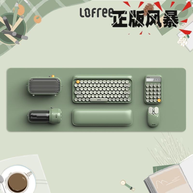LOFREE洛斐墨金黑色黑金商务套装蓝牙无线机械键盘音箱计算器鼠标