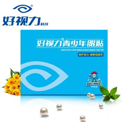 好视力青少年眼贴18包*2盒学生缓解眼部疲劳清热解毒平肝明目眼贴