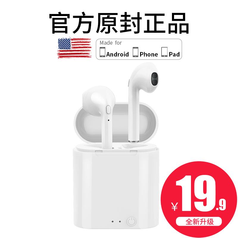 双耳耳机一对真 vivo苹果小米8p华为