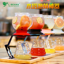 L-beans Bean water Tower tea pot water tower tea making glass tea making device tea artifact chain sold