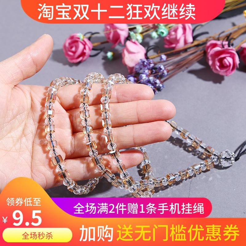 水晶手机挂绳女 仿水晶款挂件女水晶挂链女个性创意潮款女