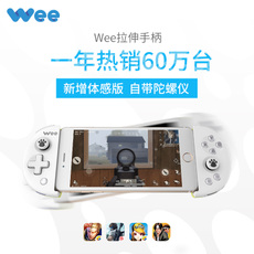 Джойстик Flying flydigi Wee Qq