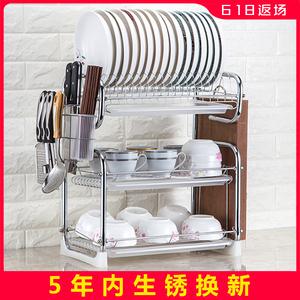 领3元券购买沥水架碗碟盘家用晾放碗柜收纳盒