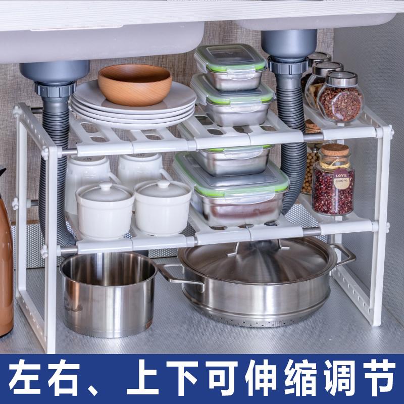 可伸缩下水槽置物架橱柜落地多层多功能锅架不锈钢厨房沥水收纳架