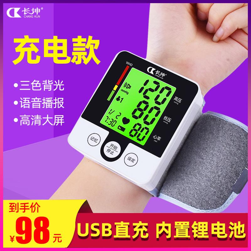 医用电子血压计性价比如何